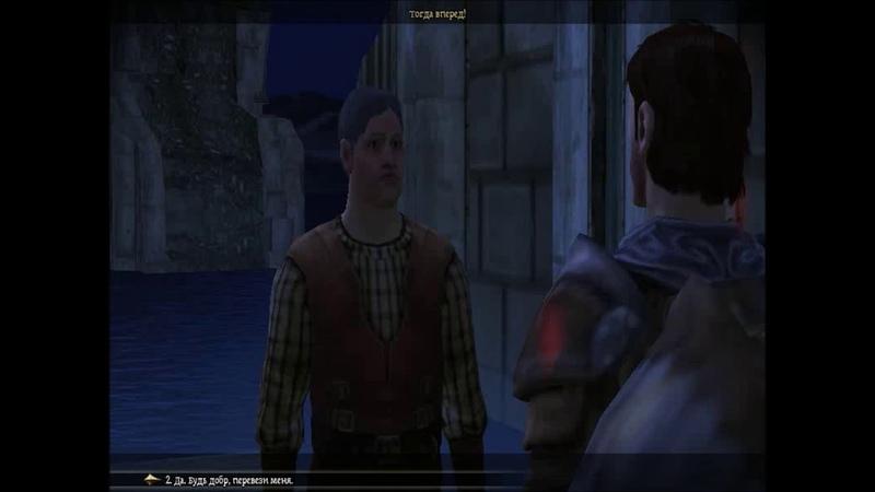 Прохождение Dragon Age Origins. Часть Восемнадцатая. Холодный прием.
