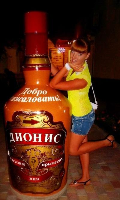 Alina Reznikova, 1 апреля , Харьков, id134453826