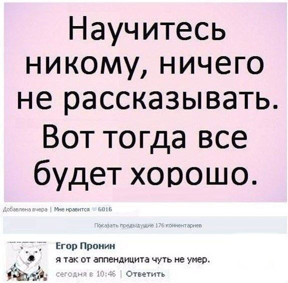 https://pp.userapi.com/c543101/v543101139/5994a/nEUbulVJ5VI.jpg
