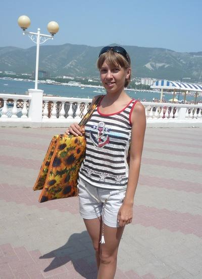 Светлана Бойкова, 19 ноября 1991, Екатеринбург, id62081678