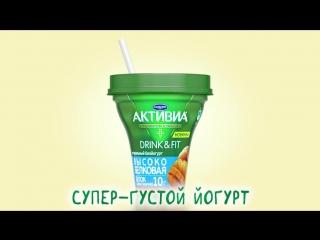 Yr_danon_activia_kovalchuk_180618_promopost_v1_10mb_720p