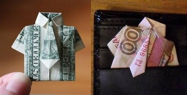Для привлечения денег :)