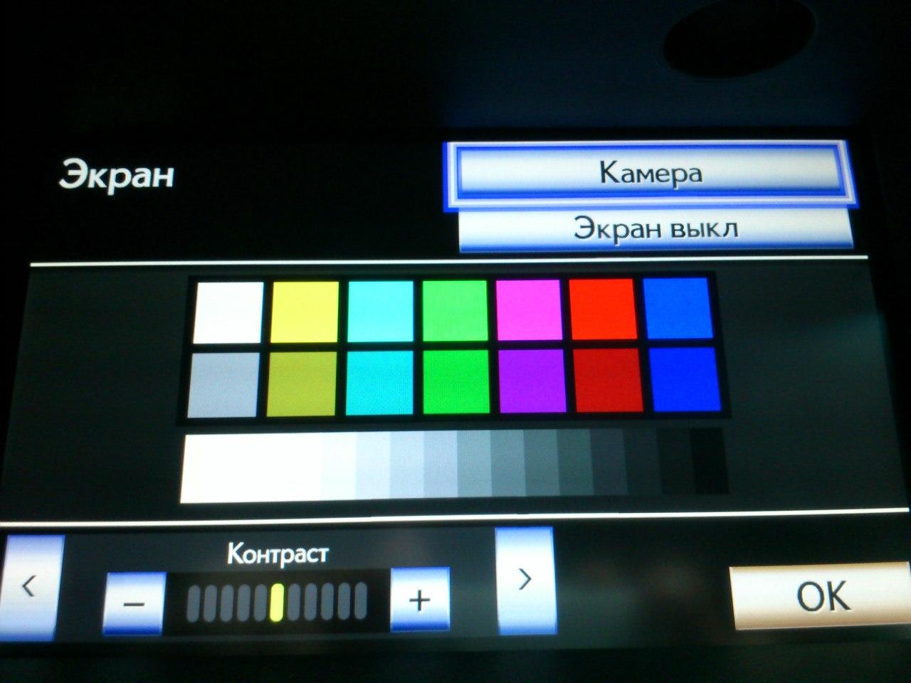 Экран Lexus