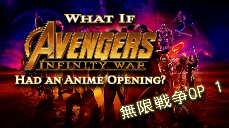 Avengers Infinity War   Anime Style Opening [What if Avengers Infinity War had an Anime Opening]