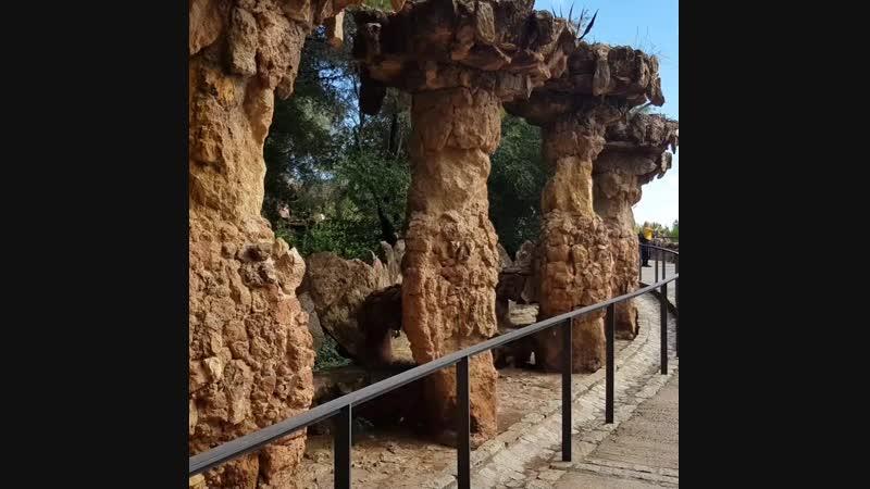 парк Гуэля, Барселона