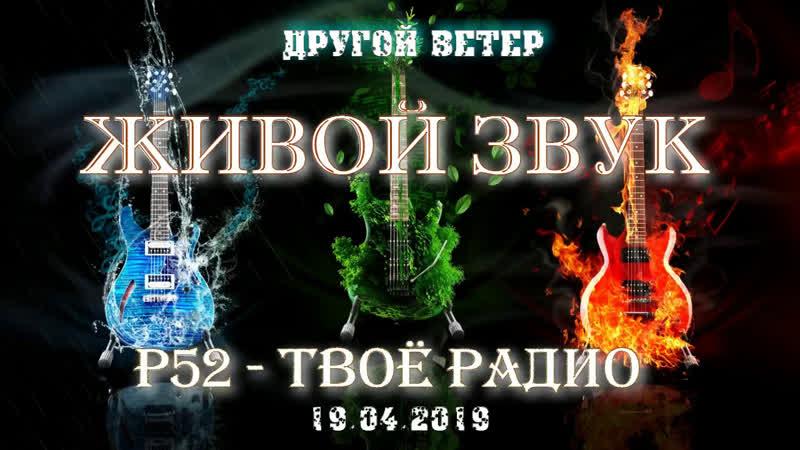 Live Портал гор Заволжье Городец Балахна Чкаловск