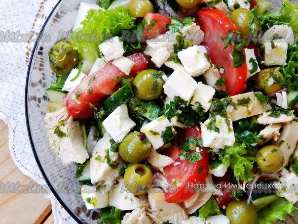 Греческий салат с курицей от Натальи Имшенецкой