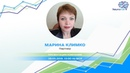 INeuroBrain презентация 28.05.18 - Спикер: Марина Климко