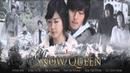 The Snow Queen (눈의 여왕) (Main Theme) - Jo Sung Woo