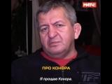 Абдулманап Нурмагомедов про планы Хабиба Нурмагомедова