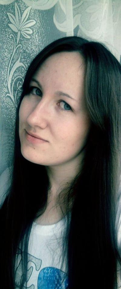 Наталья Согуренко, 16 сентября 1995, Саратов, id41896286