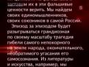 VID-20180712-WA0002.mp4