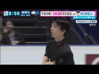 Yuzuru hanyu 4t-3a-1eu-3s and y-spiral (wc19 practice)
