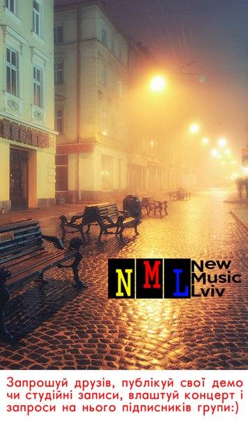 vk.com/newmusiclviv