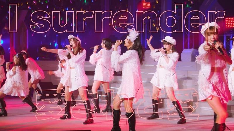 モーニング娘。'19『I surrender 愛されど愛』 Morning Musume。'19 I surrender It's only love but it is love MV