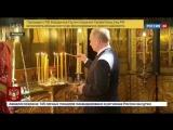 Путин принял участие в богослужении в Успенском соборе Кремля в честь инаугурации