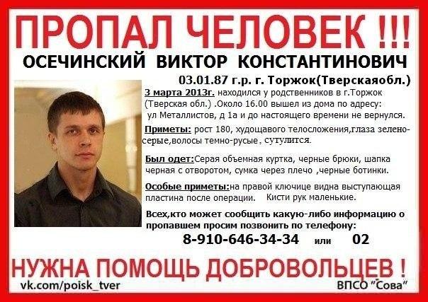 Дом 2 новости дня украины