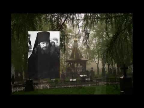 Венок на могилу убиенных братий