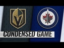 Vegas Golden Knights vs Winnipeg Jets | Jan.15, 2019