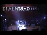 Группа Круиз (Gaina) Stalingrad Fest 2008 Волгоград