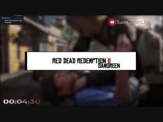 Red Dead Redemption 2 | И прокричит в ночи ковбой | прохождение часть 9 |