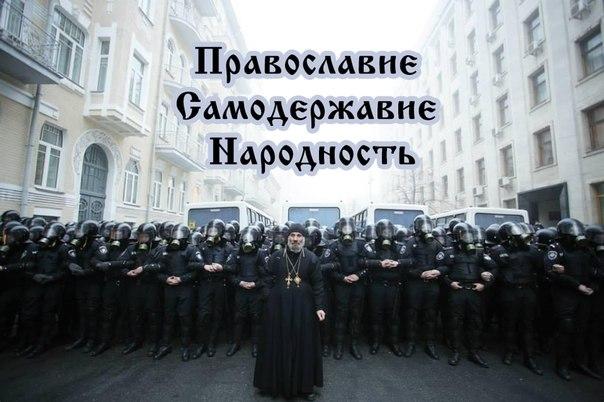 Милиция ведет себя с митингующими вполне корректно, - глава МВД - Цензор.НЕТ 6337