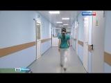 Вести-Москва  •  Онкологи Морозовской больницы: детский рак - не приговор