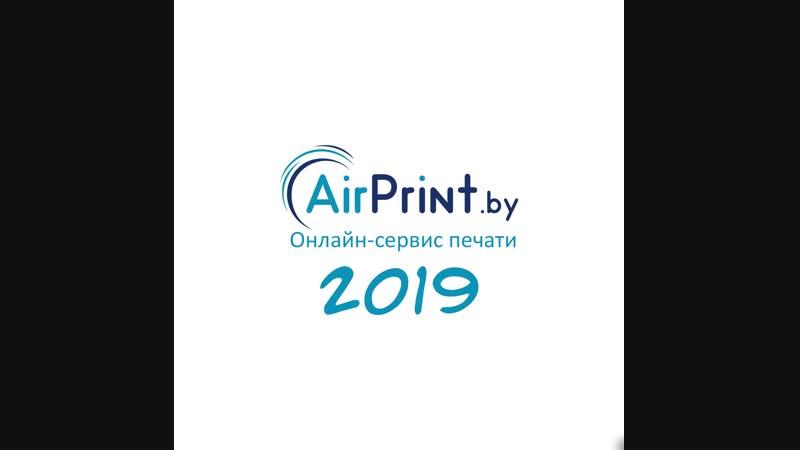 Календарная сетка для квартальных календарей на 2019 год в продаже
