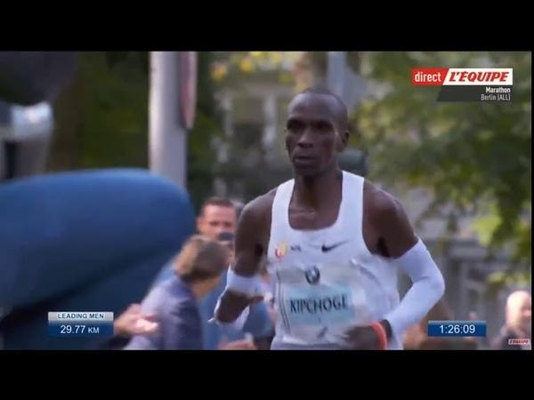 Berlin Marathon 2018 HD - Kipchoge WR 2:01:39 ( begin at km 25) HD 16/09/2018
