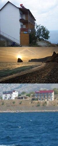 Отдых на море в Крыму.