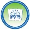 ГАУ ДПО Институт развития образования РБ