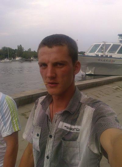 Иван Гаврилюк, 4 ноября , Николаев, id163566850