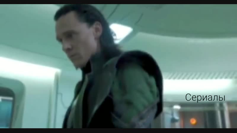 Marvel / Марвел /Локи / Loki