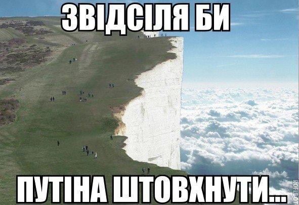 Продление санкций против РФ свидетельствует о единстве мирового сообщества, - США - Цензор.НЕТ 7627