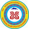 """АО """"Корпорация развития Чеченской Республики"""""""