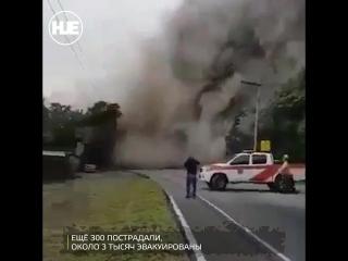 В Гватемале извергается вулкан Фуэго