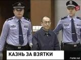 Валерий Шунт Президентские сны Володя не спи Вр 00 04 01