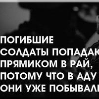 Дмитрий Гулай, 1 сентября , Воркута, id163414129