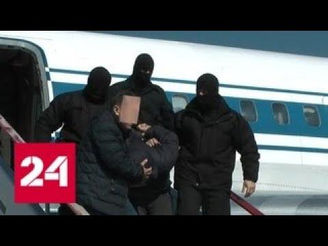 В Москве задержали четырех участников