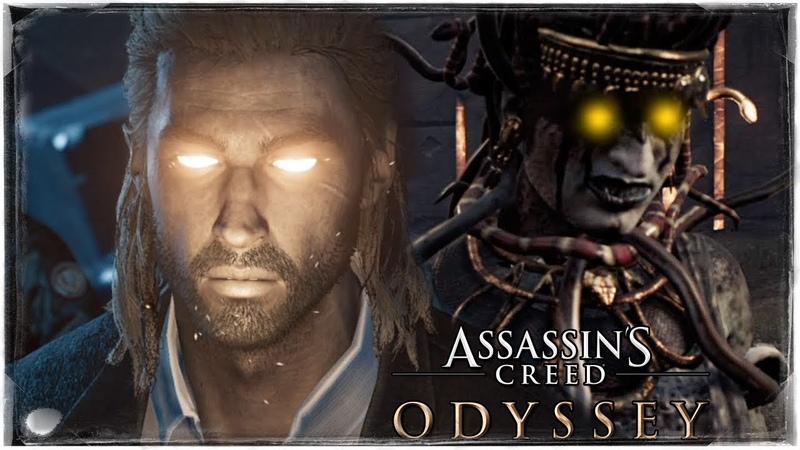 БОЙ С МЕДУЗОЙ ГОРГОНОЙ (РАЗГАДКА ТАЙНЫ АТЛАНТИДЫ) ● Assassins Creed Odyssey