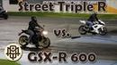 Suzuki GSX-R 600 Vs. Triumph Street Triple R 675 - Drag Race