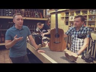 Гитара Enya ED-X1+. В чём кайф дредноута из h.p.l. gitaraclub.ru