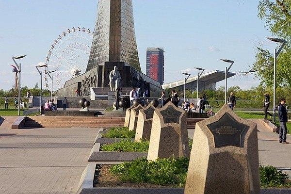 Всероссийский выставочный центр (ВВЦ), Россия