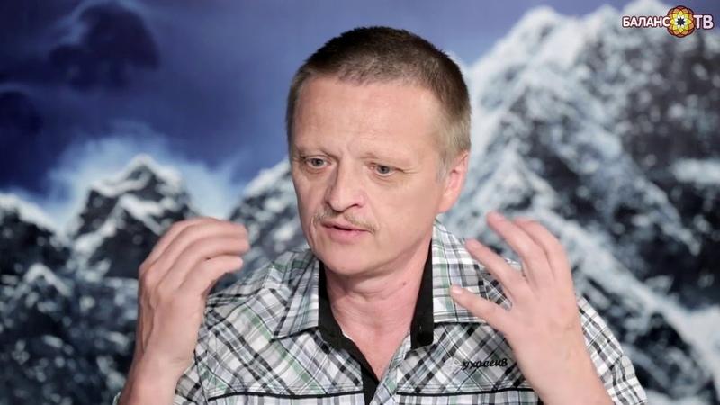Геннадий Филин на Balance TV Звучание жизни