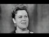 Рязанские мадонны - Людмила Зыкина 1965