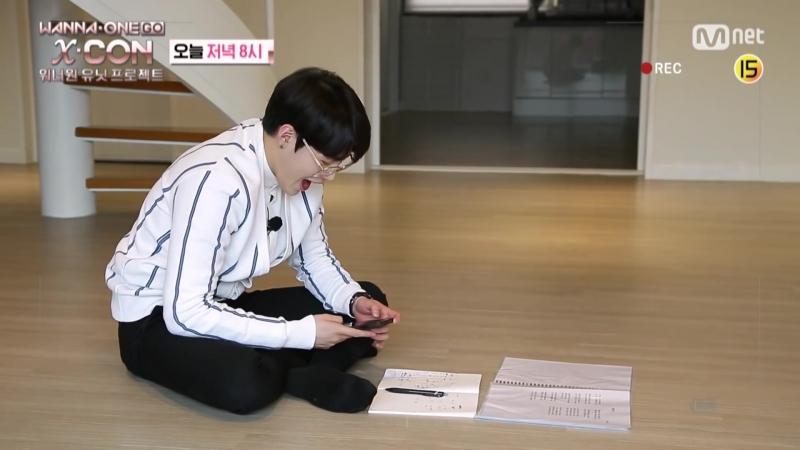 [180521] Wanna One Go X-Con. Ha Sungwoon 100 sec special cut. Cloud Lyrics Class