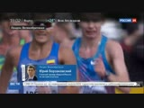 Новости на «Россия 24» • Спортивная ходьба. Серебро Сергея Широбокова на чемпионате мира