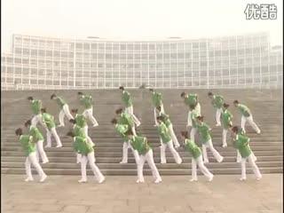 Taniec do detoxu TIENS