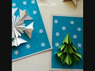 Снежинки оригами на открытке