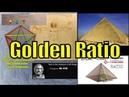 Фи, Пирамиды и Витрувианский человек Леонардо да Винчи